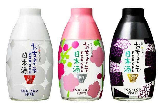 キャップがお猪口になる日本酒、月桂冠から パッケージはSOU・SOUがデザイン