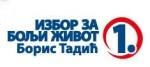 Izbor za bolji život - Boris Tadić
