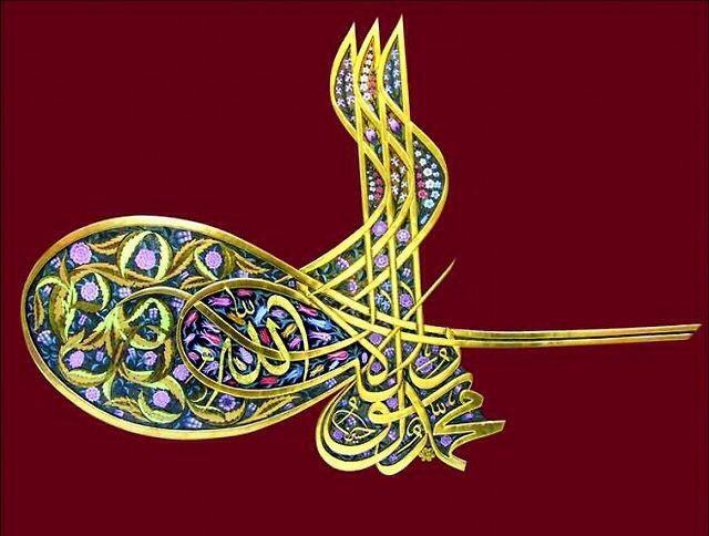 Tuğra / Tughra: the signatures of Sultans