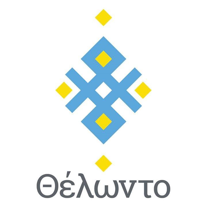 Logo, inspired from the filling patterns of the traditional Cretan wefts