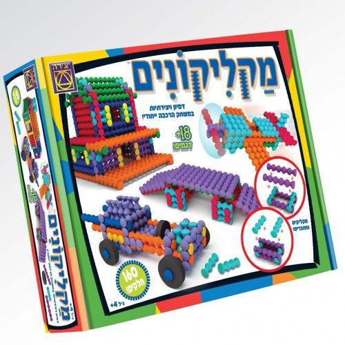Cool Toys From Toys R Us : Toys r us מקליקונים משחק הרכבה cool pinterest