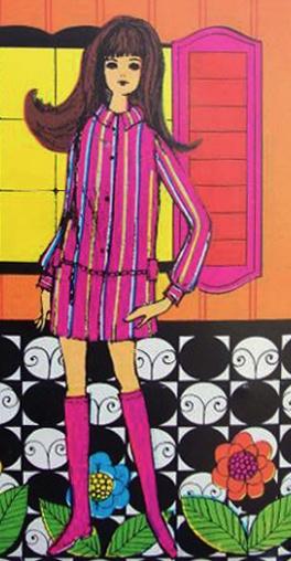 Illustartion from Barbie's Family Doll House 1968.