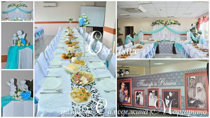 свадебное оформление бирюза-дамаск