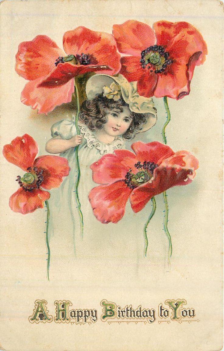 Картинкой, маки на поздравительных открытках
