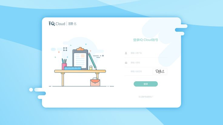 Ознакомьтесь с этим проектом @Behance: «Login screen» https://www.behance.net/gallery/47023045/Login-screen