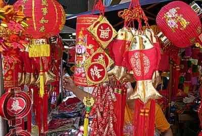 Chinese New Year Lanterns | Chinese Lanterns for Sale at the Chinese New Year Festival in Sydney