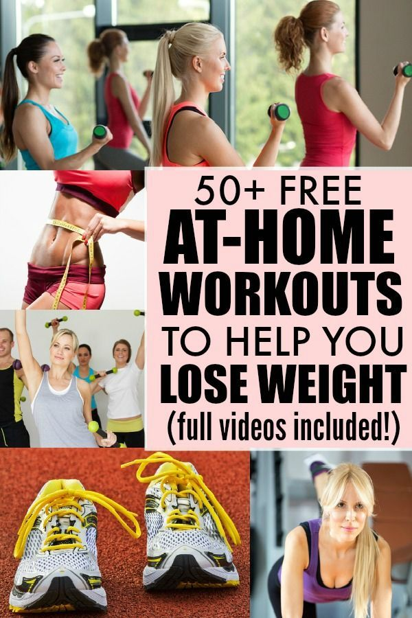 Whether you're looking for cardio workouts, ab workouts, yoga workouts, butt and thigh workouts, or Jillian Michaels workouts, this collection of over 50 at-home workouts is just what you need to get yourself back in shape and lose weight!