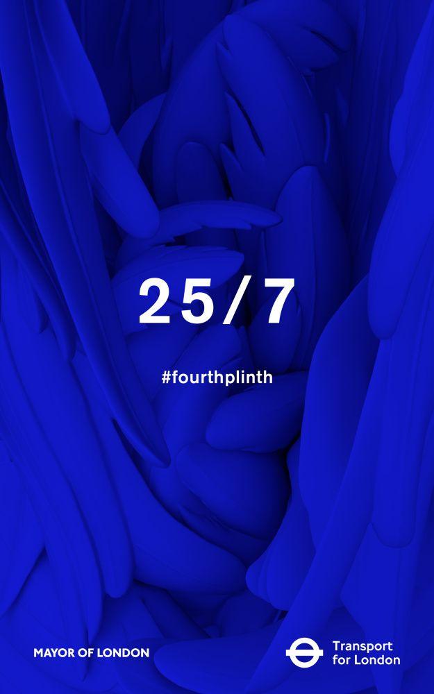 'Hahn/Cock' Katharina Fritsch teaser campaign