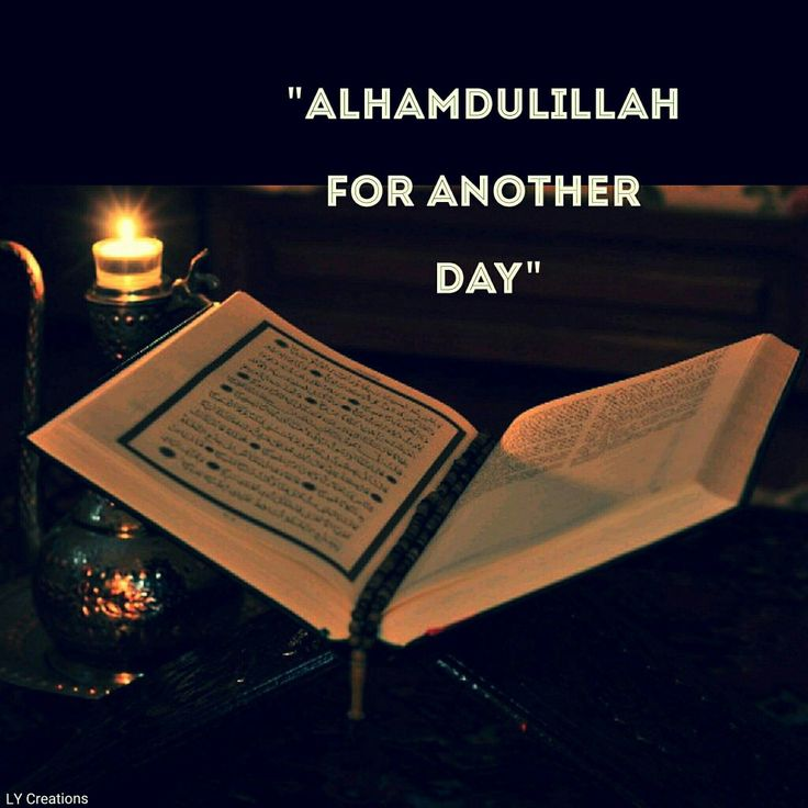 Alhamdulillah for another day