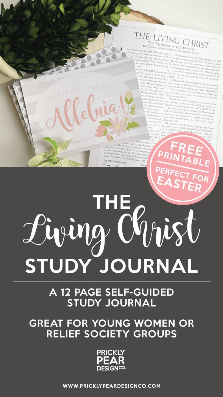 The Living Christ Study Journal | LDS| Relief Society | Young Women | Self-Guided Study Journal | Prickly Pear Design Co.