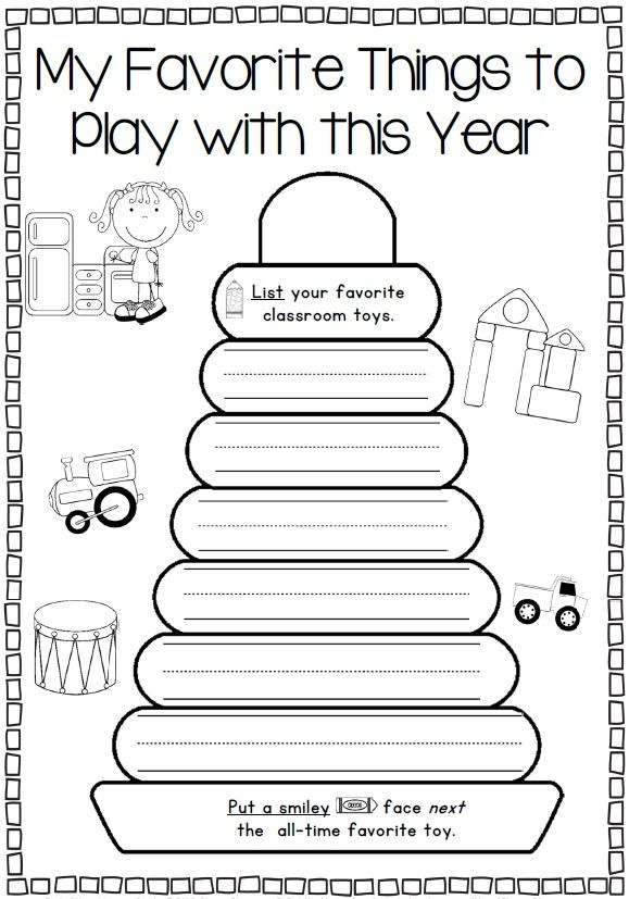 End Of The Year Coloring Pages For Kindergarten : End of the year memory book and activities k unit