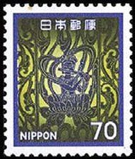 Stamp: Ornament from Horyuji Temple (Japan) (Fauna, Flora and Cultural Heritage) Mi:JP 1450,Sn:JP 1425,Yt:JP 1355A,Sg:JP 1593