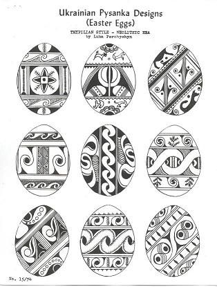 1000 Images About Fabrege Pysanky Designs On Pinterest