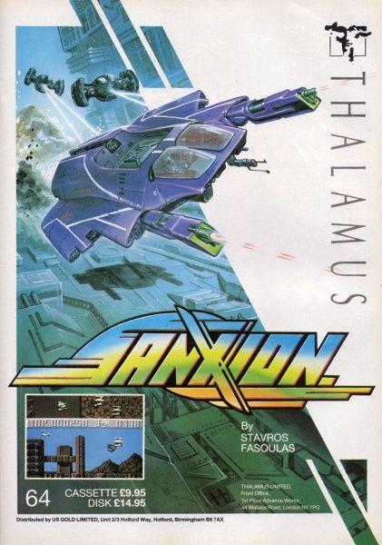 Sanxion ad in Zzap!64 magazine (October 1986).