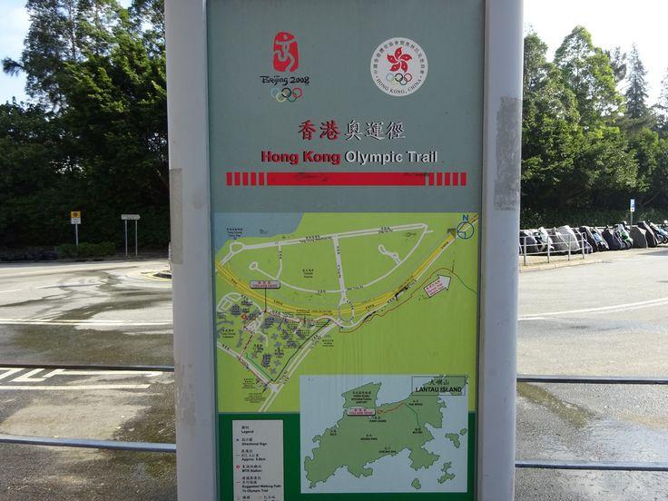 オリンピックトレイルは、子供連れでも楽しめる香港最高のハイキングコース!