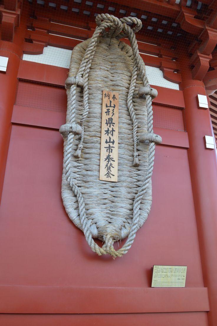 Temple decoration  -Weaving techinque