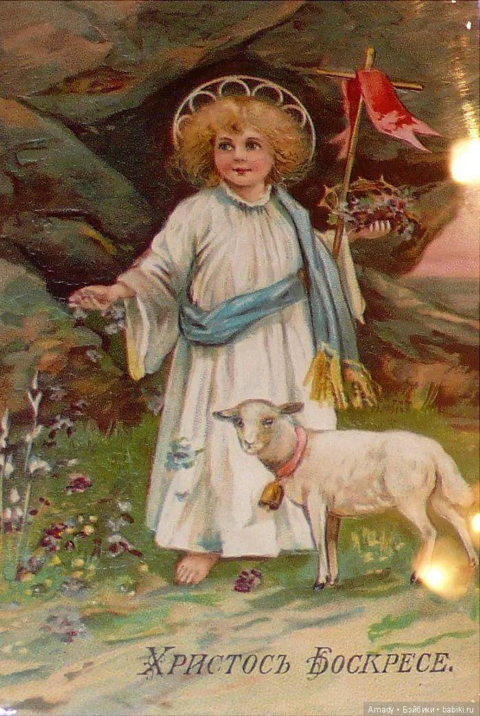 Картинки христос воскрес старинные