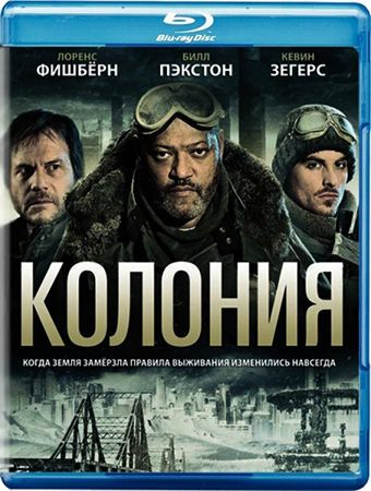 скачать фильм Колония (2013)
