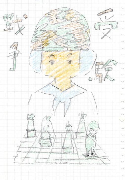 """青春百景→今週のテーマは""""受験戦争""""です。 http://seishun100k.tumblr.com"""