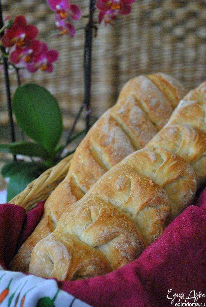 Деревенские багеты. Ароматный, домашний хлеб, который вполне может стать украшением вашего стола. #edimdoma #cookery #recipe #advice