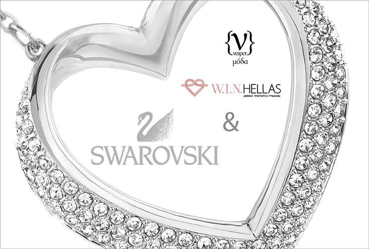 Swarovski supports W.I.N. Hellas VESPER gr Magazine  http://vesper.gr/s/swarovski-win-hellas/