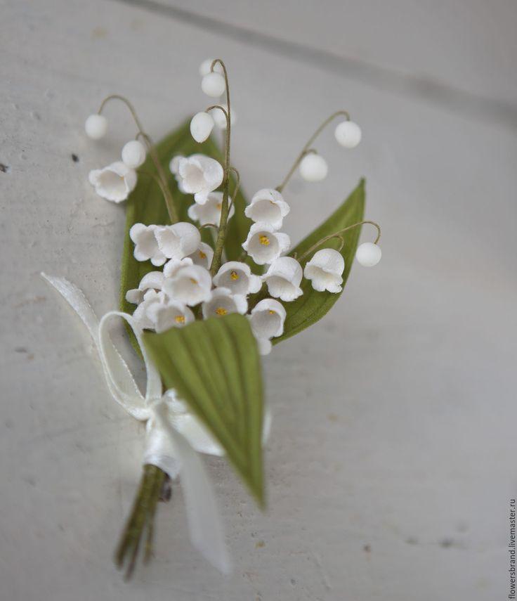 Купить Брошь ЛАНДЫШИ из шёлка ручной работы! - белый, ландыши, цветы из шелка