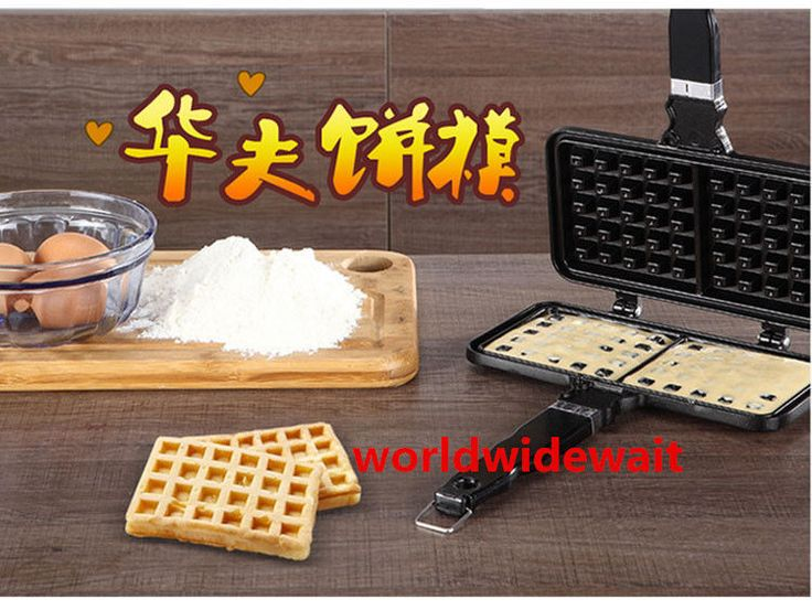 Sandwich Heating Waffle Maker Stove Top Griddle Iron 918-C
