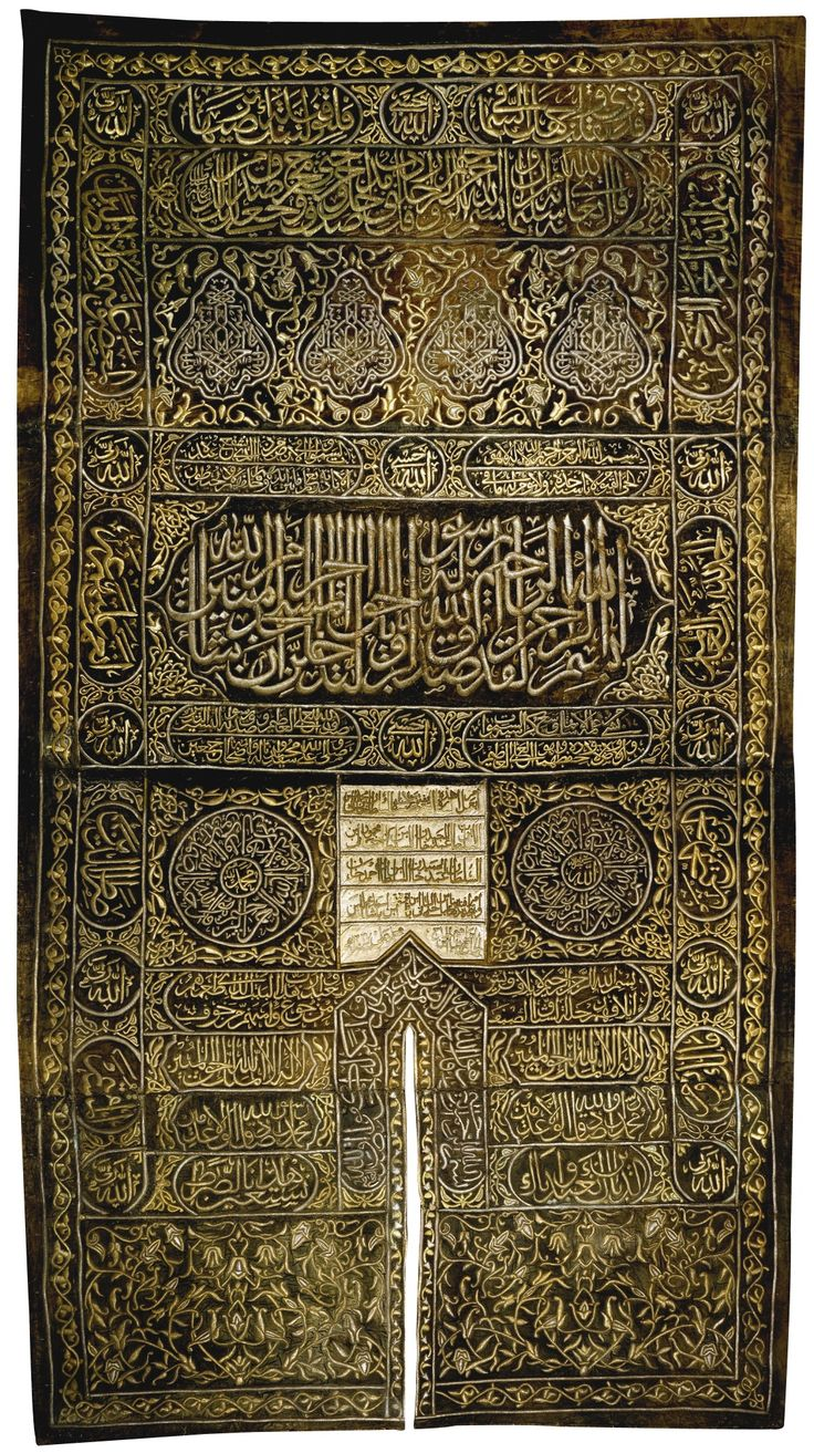 The door curtain (burqa') of the Ka'ba, with a dedication to Sultan Muhammad V…