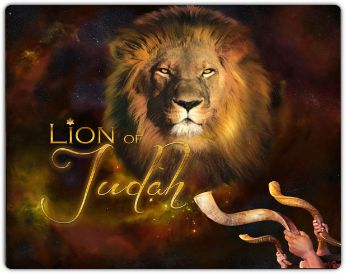 "Lion of Judah - Revelations 5:5  - and one of the elders said to me, ""Stop weeping; behold, the Lion that is from the tribe of Judah, the Root of David, has overcome so as to open the book and its seven seals."""