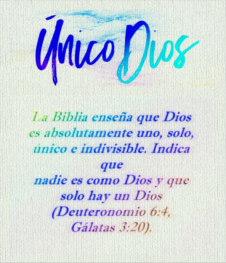 """""""Yo, yo soy el Señor, fuera de mí no hay ningún otro salvador."""" Isaías 43:11 """