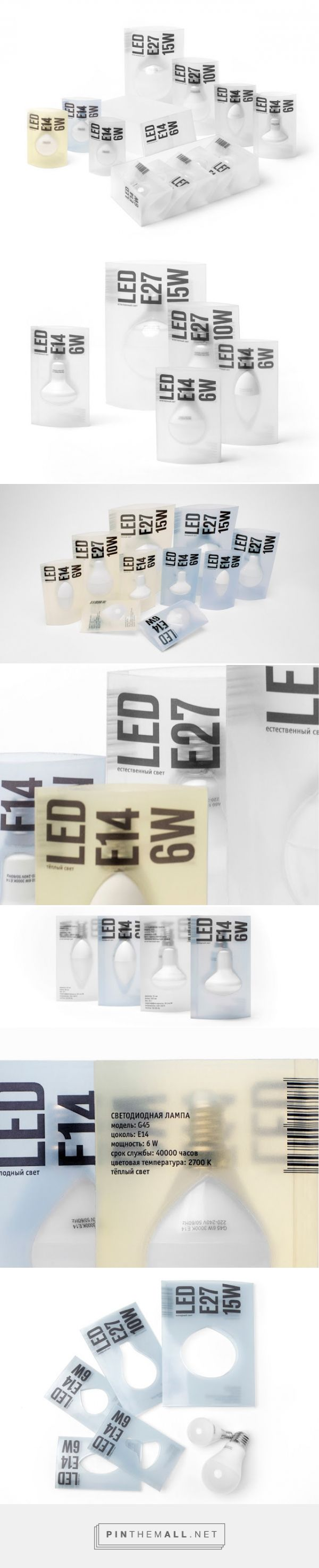 LED Light Bulbs concept packaging designed by Marina Volodina (Russia) - http://www.packagingoftheworld.com/2016/03/led-light-bulbs-student-project.html