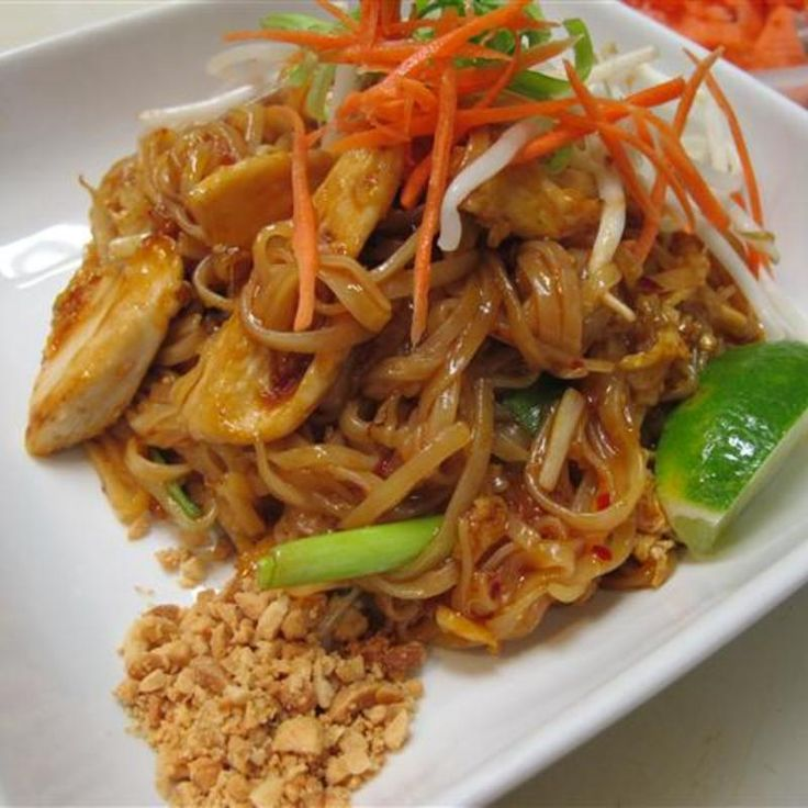Rama chicken with thai rice noodles or spaghetti and for Amarin thai cuisine menu