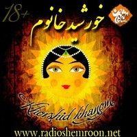#Khorshid-Khanom Episode 82  Season 2 22-12-2014 by رادیو شمرونShemroon Radio on SoundCloud