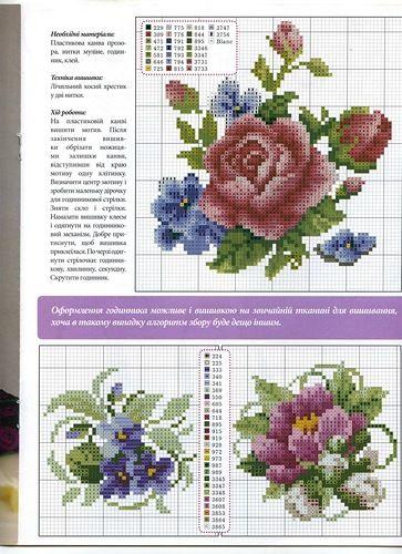 "Crochet Knitting Handicraft: Embroidery / Cross Stitch / UKRAINIAN vishivka 16/2013 """