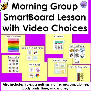 This Morning Group Calendar SmartBoard PowerPoint Lesson with Video Choice Boards is a great addition to your morning group, circle time, or calendar time. Use it with your SmartBoard or computer projector. This slideshow will allow your students to follow along using their