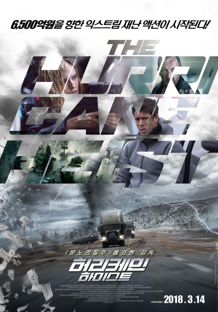 The Hurricane Heist - new poster from South Korea: https://teaser-trailer.com/movie/category-5/  #TheHurricaneHeist #TheHurricaneHeistMovie #Category5 #Category5Movie #SouthKorea#MoviePoster