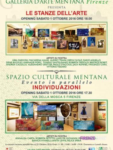 Toscana: #'Le #stanze #dellarte' alla Galleria d'Arte Mentana (link: http://ift.tt/2dElYot )