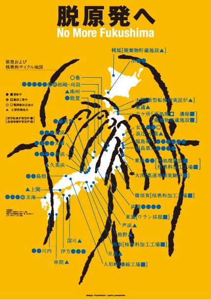 No More Fukushima - Hideo Pedro Yamashita