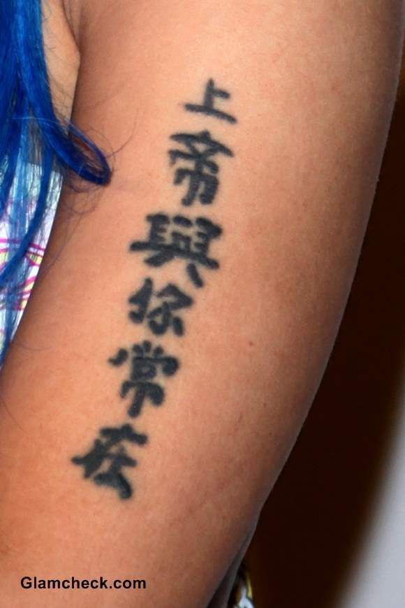 Nicki minaj arm tattoo and its meaning tattoos for Tattoo with meanings