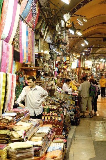Culture, Art & Shopping in Istanbul #Istanbul #Turkey