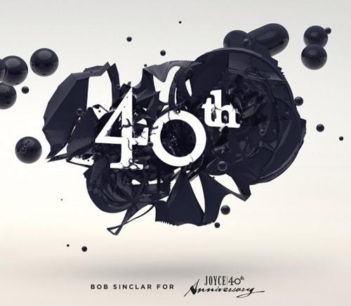 Blob: Birthday Card, Bobs, Artworks, Graphics Design Inspiration, Illustration, Types Design, Delicious Inspiration, Blog, 40Th Anniversaries