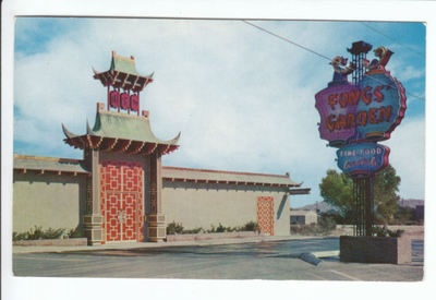 "Fong's Garden Chinese Restaurant 1950's - ""Pagoda Dinner #1"" was a popular menu item"
