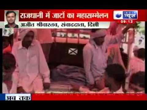 India News: Jat Mahasabha meeting in Delhi today