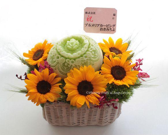 ・受注制作になります。・季節により花材等は変わります。・札に記入する文字をご指定ください。・メロンもしくはスイカ・全体の重さは5Kg前後保管方法:(果物)要冷...|ハンドメイド、手作り、手仕事品の通販・販売・購入ならCreema。