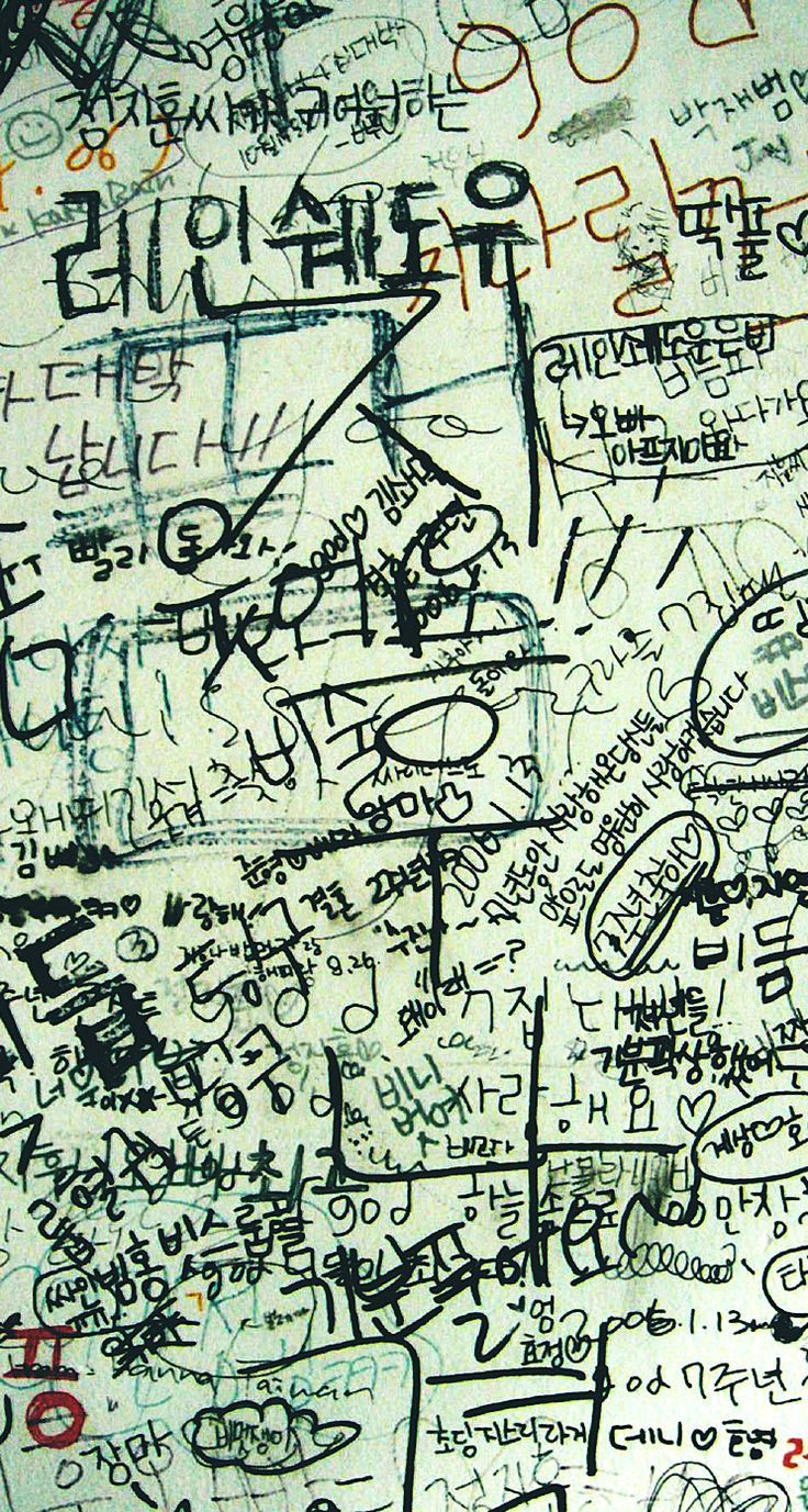 Ethnic iphone wallpaper - Wall Scribbles Iphone Wallpaper Korean Mobile9