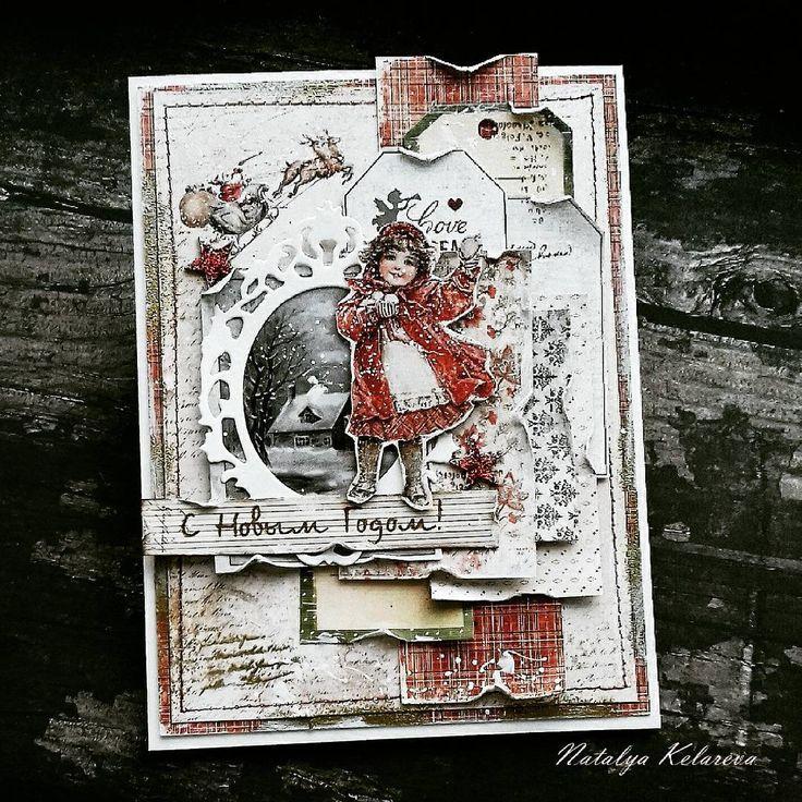 Музыкальную открытку, скрапбукинг новогодние открытки набор