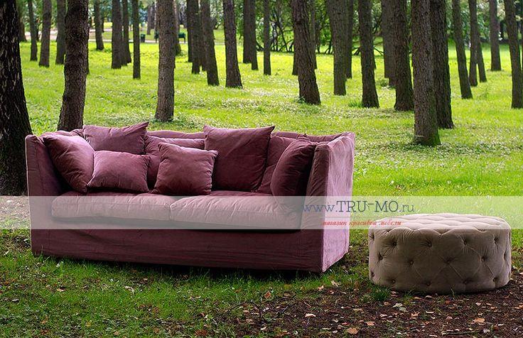 Любимый диванчик Французская мягкая мебель прованс Ла Труффе Артишок (La truffe Artichoke)