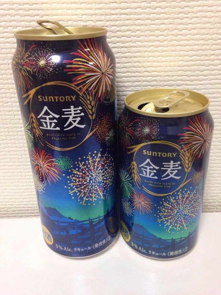 SUNTORY Kinmugi Fire Flower 2016 Japanese beer can top opened 350ML 500ML empty