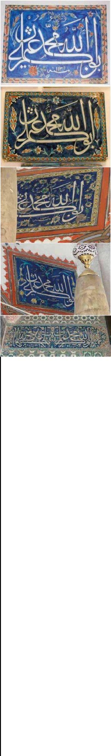 SULTAN AHMED III'S CALLIGRAPHY ON TEKFUR SARAY TILES | Bora Keskiner - Academia.edu
