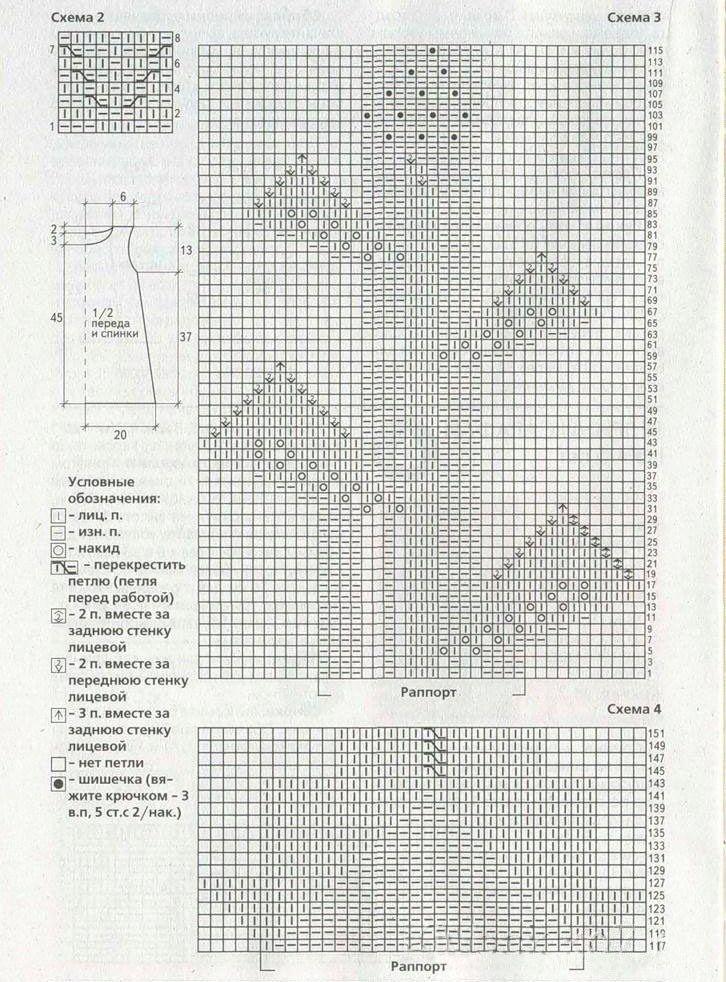 """Схема 2 к вязаному платью """"Виноградная лоза"""""""